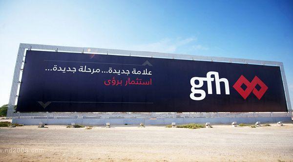 gfh_billboard